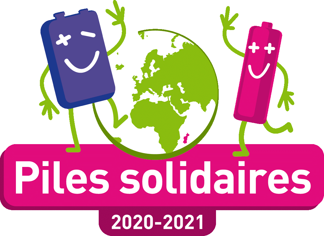 Logo ps 2020 2021 png grand